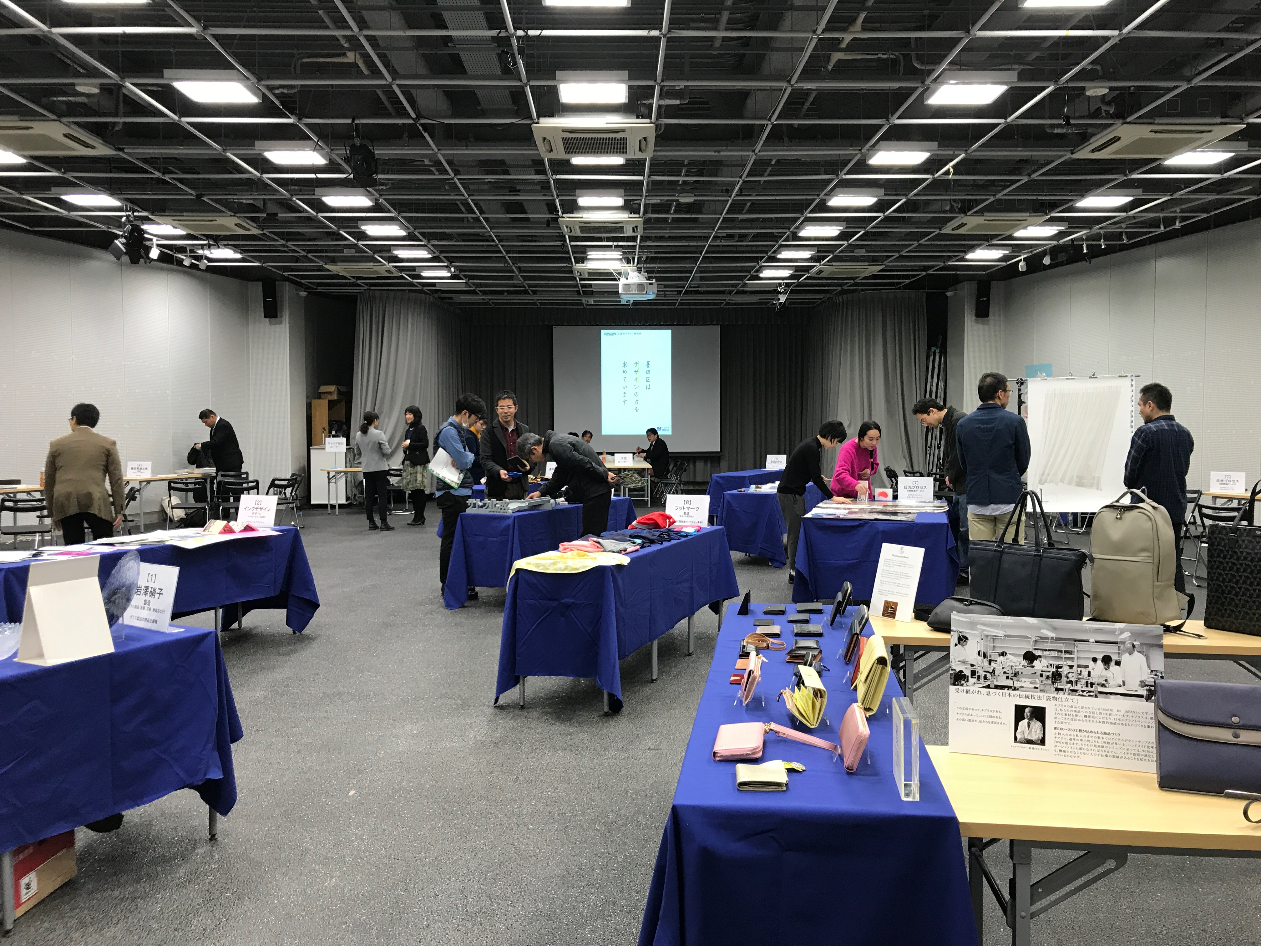 桑沢デザイン研究所×墨田区コラボレーション企画風景