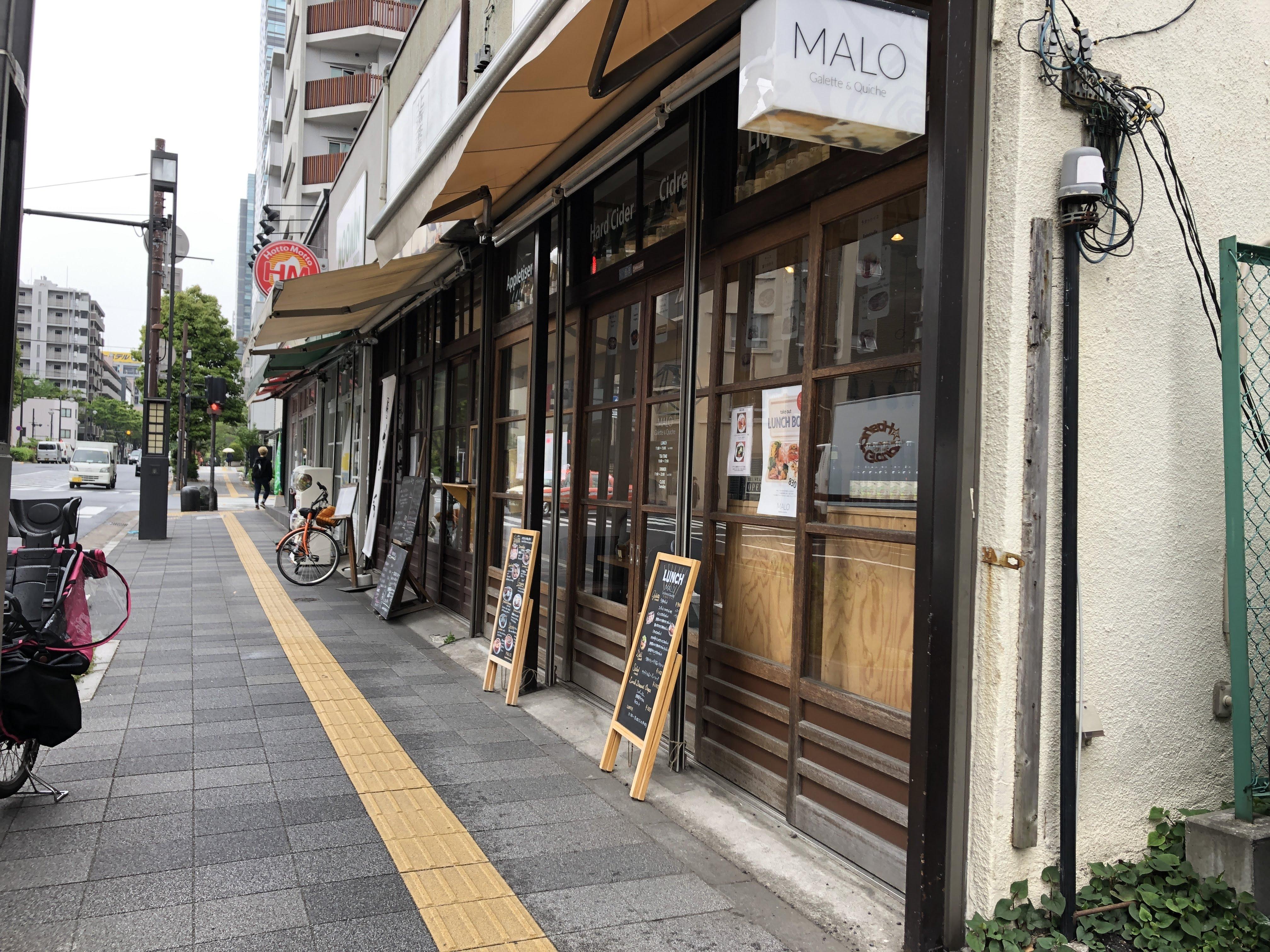 墨田のおしゃれカフェ