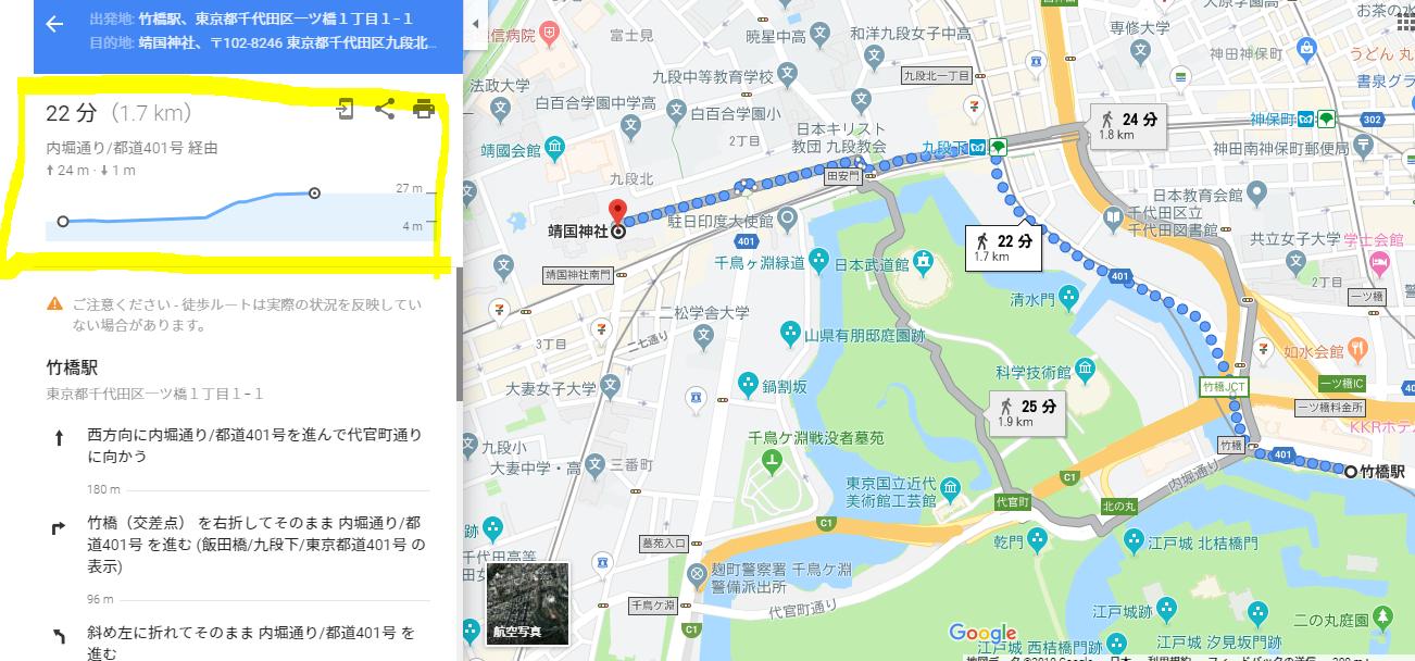 グーグルマップの勾配の表示
