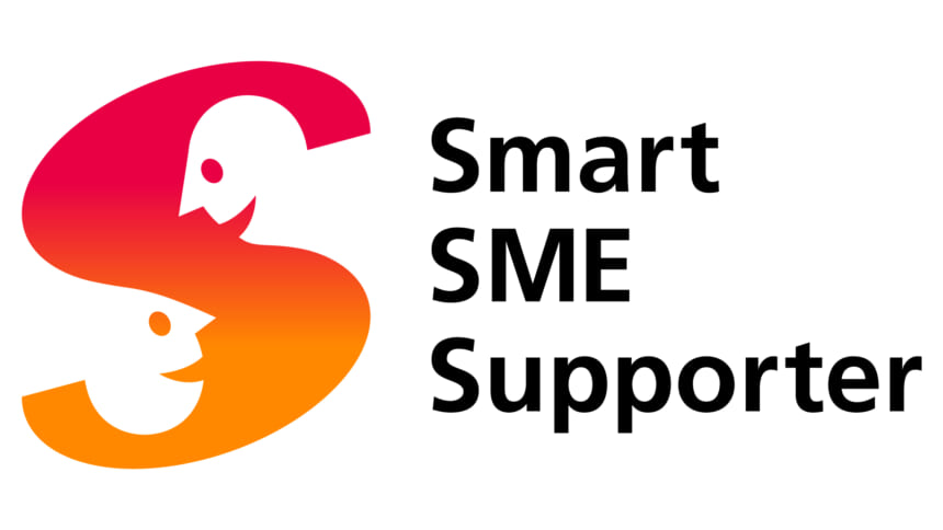 経済産業省認定 情報処理支援機関(スマートSMEサポーター)として認定されました