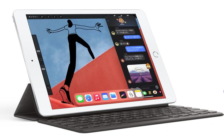 iPadとsmartkeyboard