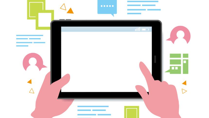 フォームに入力された情報をHubSpotのコンタクトに連携する手順